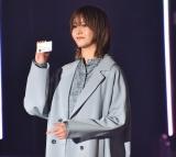 『第32回 マイナビ 東京ガールズコレクション 2021 SPRING/SUMMER』に登場した櫻坂46・土生瑞穗 (C)ORICON NewS inc.