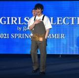『第32回 マイナビ 東京ガールズコレクション 2021 SPRING/SUMMER』に登場したキム・ジェヒョン (C)ORICON NewS inc.