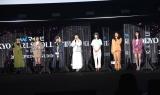 『第32回 マイナビ 東京ガールズコレクション 2021 SPRING/SUMMER』に登場した日向坂46 (C)ORICON NewS inc.