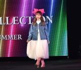 『第32回 マイナビ 東京ガールズコレクション 2021 SPRING/SUMMER』に登場した藤田ニコル (C)ORICON NewS inc.