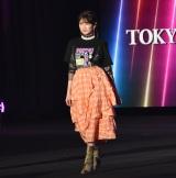 『第32回 マイナビ 東京ガールズコレクション 2021 SPRING/SUMMER』に登場した吉田朱里 (C)ORICON NewS inc.