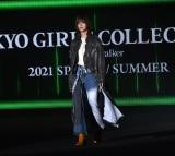 『第32回 マイナビ 東京ガールズコレクション 2021 SPRING/SUMMER』に登場した土生瑞穂 (C)ORICON NewS inc.