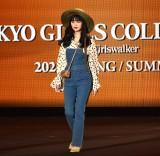 『第32回 マイナビ 東京ガールズコレクション 2021 SPRING/SUMMER』に登場した鶴嶋乃愛 (C)ORICON NewS inc.