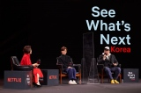 「See What's Next Korea 2021」(左から)イベントMC、『Moral Sense (英題)』のパク・ヒョンジン監督、『Carter(英題)』のチョン・ビョンギル監督