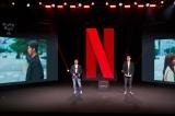 「See What's Next Korea 2021」Netflix コンテンツ部門ディレクター(シリーズ)のペ・ヴィンス、リ・キオ