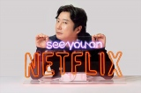 スタンドアップコメディの『Lee Su-geun: The Sense Coach(英題)』