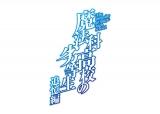 「魔法科高校の劣等生 追憶編」アニメ制作決定(C)2019 佐島 勤/KADOKAWA/魔法科高校2製作委員会
