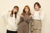 SKE珠理奈・高柳卒コン4月に開催