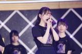 乃木坂46全体ライブはラストとなった堀未央奈=『乃木坂46 9th YEAR BIRTHDAY LIVE』より