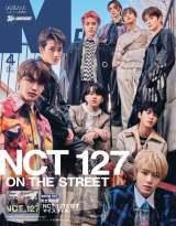 NCT 127『メンズノンノ』初表紙