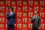 『笑っていいとも!』と同じ時間にイベントに登場した(左から)江口洋介、タモリ