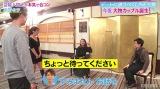 """ABEMA『ヒロミ・指原の""""恋のお世話始めました""""』で安藤美姫が合コンに参加(C)AbemaTV,Inc."""