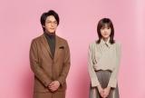 ブルボン『ビスケットを贈ろう』新WEBCMに出演する(左から)中村倫也、桐谷美玲