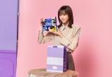 ブルボン『ビスケットを贈ろう』新WEBCMに出演する桐谷美玲