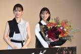 「心の友」と語り合った(左から)北川景子、芳根京子 (C)ORICON NewS inc.