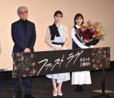映画『ファーストラヴ』大ヒット御礼舞台挨拶に出席した(左から)堤幸彦監督、北川景子、芳根京子 (C)ORICON NewS inc.