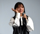 誕生日サプライズに号泣した芳根京子 (C)ORICON NewS inc.