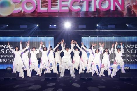 『第32回 マイナビ 東京ガールズコレクション 2021 SPRING/SUMMER』のアーティストライブに出演した櫻坂46