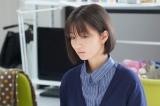 """岡崎紗絵が""""月9""""ドラマ『監察医 朝顔』に出演(C)フジテレビ"""