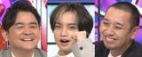 『クイズ!THE違和感 超豪華俳優が激突!春の2時間スペシャル』に初参戦した中島健人(中央) (C)TBS