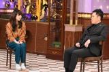3月1日放送の『しゃべくり007』にaikoが登場(C)日本テレビ