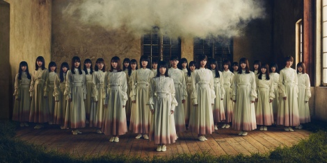 4月14日に2ndシングル「BAN」をリリースする櫻坂46