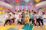 4月8日にバラエティー番組『ガンバラナ—』の放送が決定(C)フジテレビ