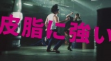 ヒロインメイク新WEBCM「STRONG RENEWAL篇」より