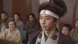 『桃太郎』強盗殺人の罪で裁判出廷