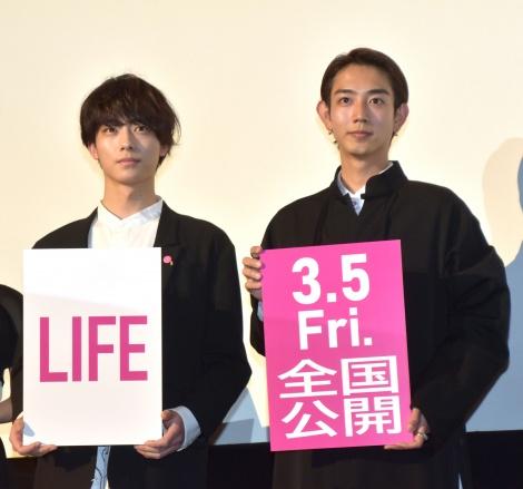 『NO CALL NO LIFE』完成披露上映会の舞台あいさつに参加した(左から)井上祐貴、駒木根葵汰 (C)ORICON NewS inc.