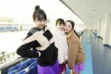 auスマートパスプレミアムオリジナルコンテンツ『au5G × Figure Skating』に登場する(左から)本田望結、本田紗来、、本田真凜