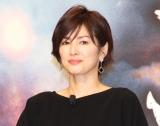 映画『劇場版シグナル 長期未解決事件捜査班』完成報告会に登場した吉瀬美智子 (C)ORICON NewS inc.