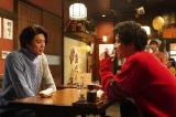 『ウチの娘は、彼氏が出来ない!!』第8話に出演する東啓介、岡田健史 (C)日本テレビ