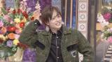 2日放送『踊る!さんま御殿!!』に出演するA.B.C-Zの塚田僚一 (C)日本テレビ