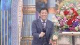 2日放送『踊る!さんま御殿!!』に出演する明石家さんま(C)日本テレビ