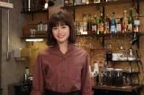 4月スタート木曜劇場『レンアイ漫画家』に出演する小西桜子(C)フジテレビ