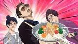 Netflix オリジナルアニメシリーズ『極主夫道』4月8日(木)より全世界独占配信 (C)おおのこうすけ/新潮社