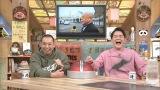 2日放送のABCテレビ『相席食堂』