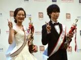 『MISS OF MISS CAMPUS QUEEN CONTEST 2021』&『MR OF MR CAMPUS CONTEST 2021』グランプリに輝いた(左から)神谷明采さん、鈴木廉さん (C)ORICON NewS inc.