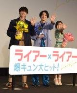 それぞれの恋愛観を語った(左から)小関裕太、松村北斗、森七菜 (C)ORICON NewS inc.