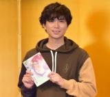 『第42回 吉川英治文学新人賞』を受賞した加藤シゲアキ (C)ORICON NewS inc.