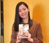 『第42回 吉川英治文学新人賞』を受賞した武田綾乃氏 (C)ORICON NewS inc.