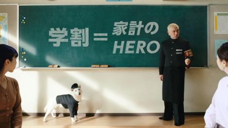 Softbank 『学割HERO'S』 新テレビCM第3弾「スマホPTA」篇