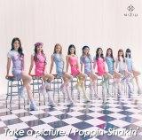 NiziU 2ndシングル「Take a picture/Poppin' Shakin'」ジャケット写真(初回生産限定盤A)