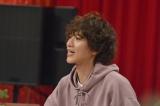 3月4日放送の『ダウンタウンDX』より(C)ytv