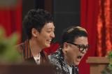 相方・久保田かずのぶのハゲ具合を説明したとろサーモン・村田秀亮(左)(C)ytv