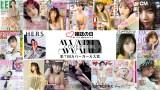『第7回カバーガール大賞』キービジュアル(C)Fujisan Magazine Service Co., Ltd. All Rights Reserved.
