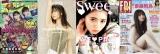 『第7回カバーガール大賞』20代部門を受賞した乃木坂46・齋藤飛鳥(C)Fujisan Magazine Service Co., Ltd. All Rights Reserved.