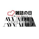 『第7回カバーガール大賞』ロゴ