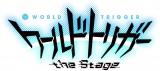 舞台『ワールドトリガー the Stage』ロゴ(C)葦原大介/集英社 (C)『ワールドトリガー the Stage』製作委員会
